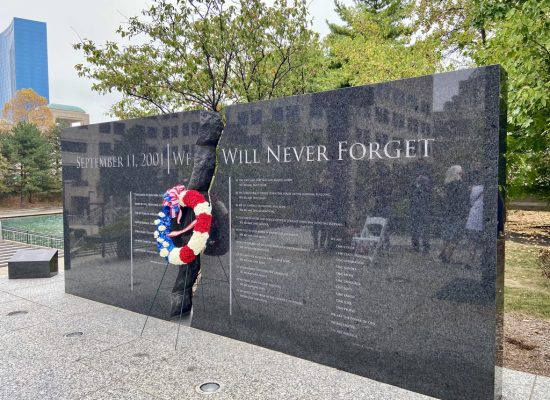 Indiana 9/11 Expansion Ensures We Never Forget